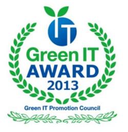 グリーンITアワード2013 野村総研、東芝が経済産業大臣賞を受賞