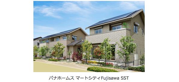 パナホームなど、藤沢市で全戸CO2排出量±0のスマートハウスを着工
