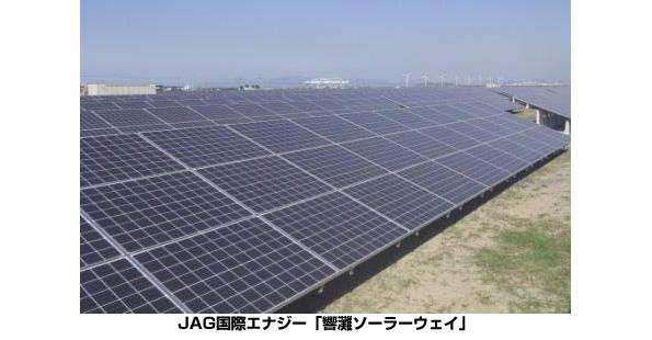 福岡県北九州市にメガソーラー完成 産廃処分場跡地に京セラ製パネル6千枚