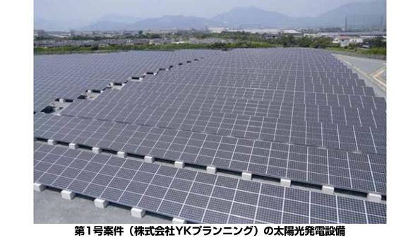 広島銀行、山口県の太陽光発電事業に融資 塩田跡地の1.4MW