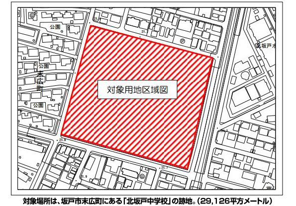 埼玉県坂戸市、中学校跡地をスマートシティと連携させるため売却 16.5億円