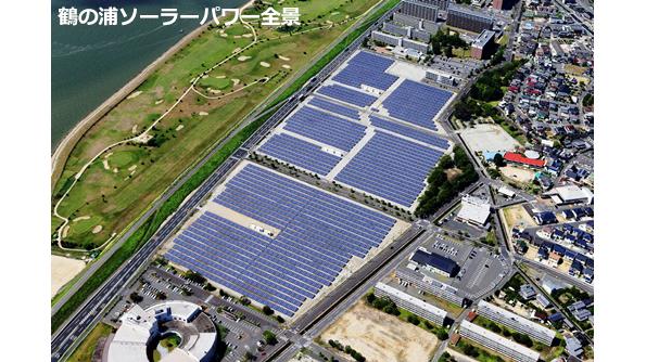 JFEエンジ、岡山県の旧社宅跡地に7MWのメガソーラー グループの技術力を結集