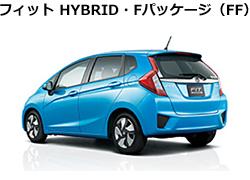 新型フィット、発売後約1カ月で販売計画の4倍を受注、ハイブリッド車が7割