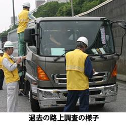 東京都、10月15日から不法投棄の撲滅強化月間 陸・海・川・空で監視強化