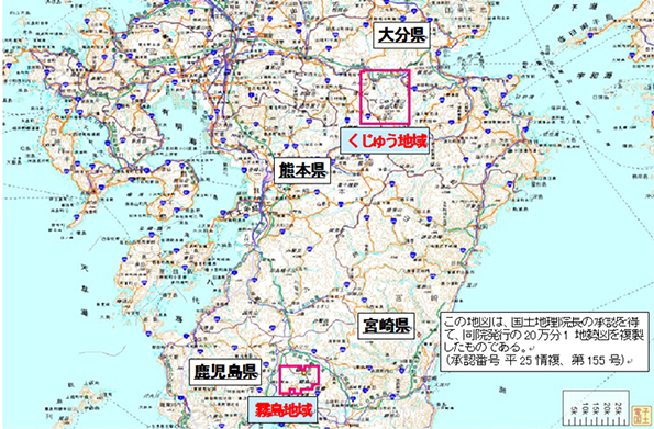 JOGMEC、ヘリコプターで地熱資源を探査 大分・熊本でスタート