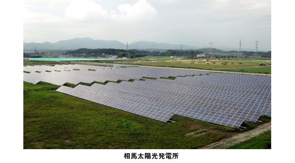 福島県の「震災復興モデル」のメガソーラーが稼働(約2MW)
