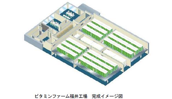 菱熱工業、植物工場ビジネスに参入 福井に人工光型工場を来年3月稼働