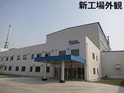 昭和電工、中国でアルミ電解コンデンサー向け高純度アルミ箔を量産