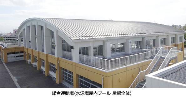 佐賀県、太陽光発電の屋根貸し対象施設を大幅に増加 338棟に
