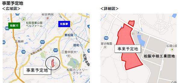 三交不動産、三重県松阪市に13MWのメガソーラーを建設