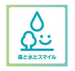 日本製紙と日本コカ・コーラ、森林・水資源保全のCSR活動で協働