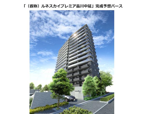 新開発のマンション向けエネファーム、長谷工の分譲マンションに初採用