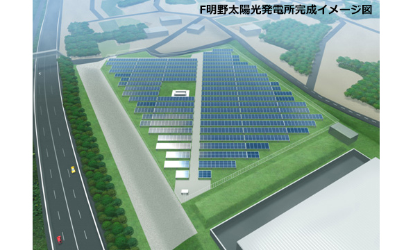 NTTファシリティーズ、山梨県と茨城県に1MWのメガソーラーを建設