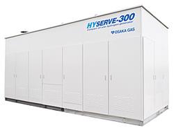 大阪ガス、水素発生装置の大容量モデルを発表 水素ステーションへ販売