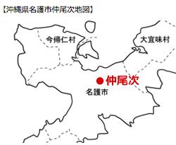 沖縄県でオリオンビールの子会社がメガソーラー 丸紅が受注
