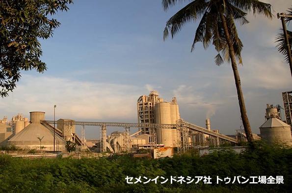 インドネシアに日本製の廃熱発電設備 二国間クレジット制度適用を目指す