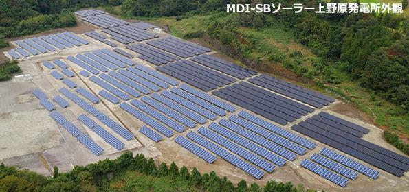 三星ダイヤモンド工業、山梨県のメガソーラーで2種類の太陽電池を使用