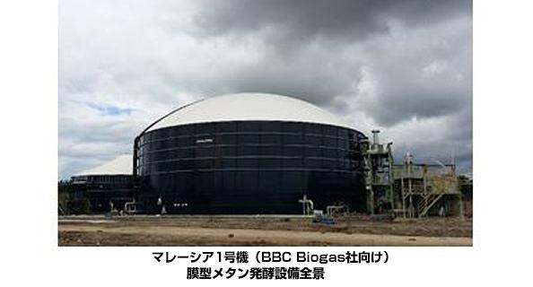 パーム油廃油からバイオガス発電 クボタ、ガス回収設備をインドネシア企業から受注