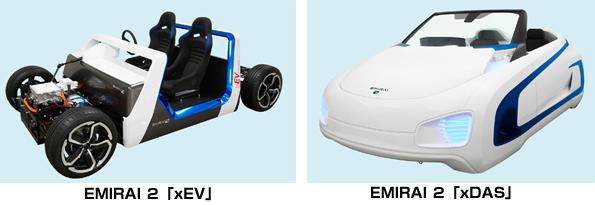 三菱電機がコンセプト「電気自動車」発表 東京モーターショー2013に出展