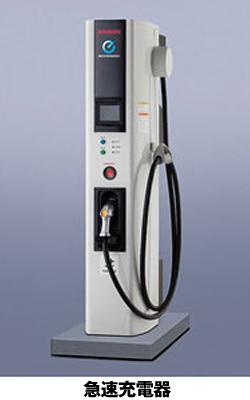 日産の電気自動車用急速充電器、課金システム対応 補助金利用で1台45万円