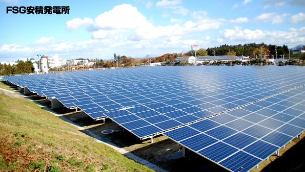 福島県の専門学校に太陽光発電所 再エネ専門の技術者育成に活用