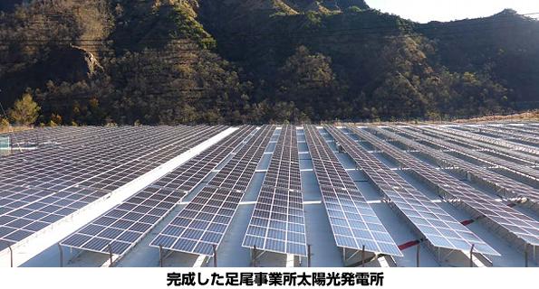 栃木県日光市にメガソーラー 古河機械金属、遊休地を活用し太陽光発電