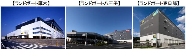 野村不動産が太陽光発電事業に参入 物流施設の屋根で計4MW超