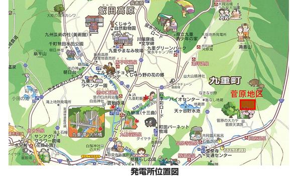 大分県九重町と九州電力が地熱発電事業(5MW) 周囲の温泉には影響なし