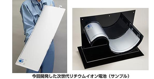 新開発「フィルム型」リチウムイオン蓄電池 生産速度10倍、容量も3倍に