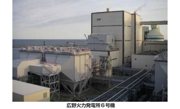 福島県に世界最高効率の石炭火力発電プラント 超々臨界圧型で熱効率45.2%