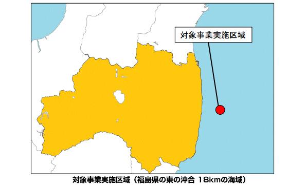 福島県沖合の浮体式洋上風力発電、環境省が経産省に意見提出
