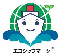 日本製粉、モーダルシフトでCO2削減 「エコシップマーク」の認定を取得