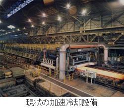 神戸製鋼、厚板工場の設備改造に約40億円投資 エネルギー分野への供給を強化