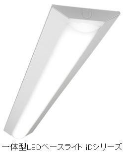 パナソニックの蛍光灯型LED照明 累計出荷台数100万台を達成