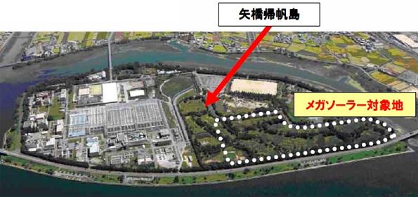 滋賀県・琵琶湖に浮かぶ人工島にメガソーラー 京セラ製太陽電池で8.3MW