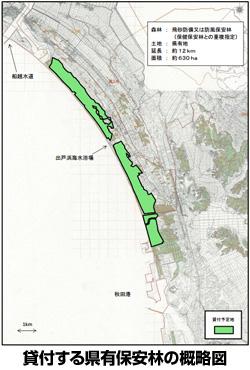 秋田県、沿岸エリアで風力発電を行う事業者を公募 参加申込みは27日まで