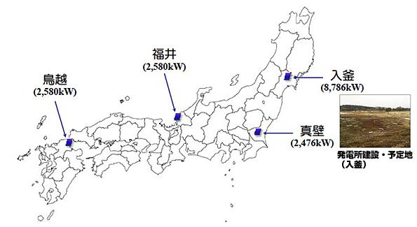 茨城県の三菱マテリアル社有地で2.5MWのメガソーラー稼働
