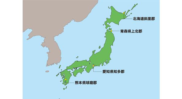 青森県のメガソーラーに195億円のプロジェクトファイナンス