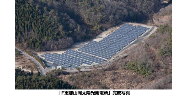 岐阜県に16カ所目 NTTファシリティーズのメガソーラーが完成