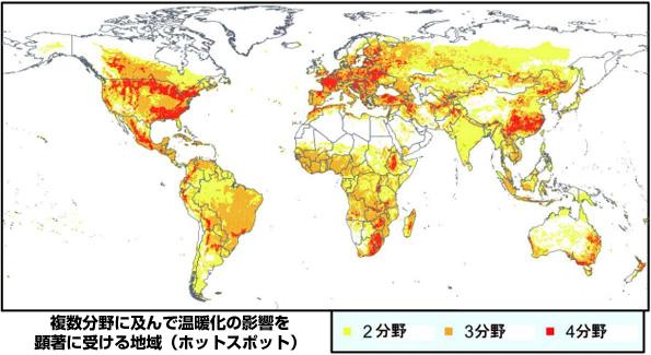東大、世界の気候変動影響評価の最新の知見を発表 ホットスポットも特定