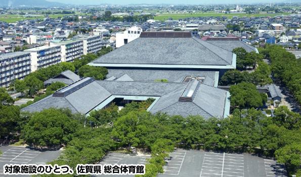 佐賀県の屋根貸し太陽光発電、約3分の1が決定 残りは引き続き募集