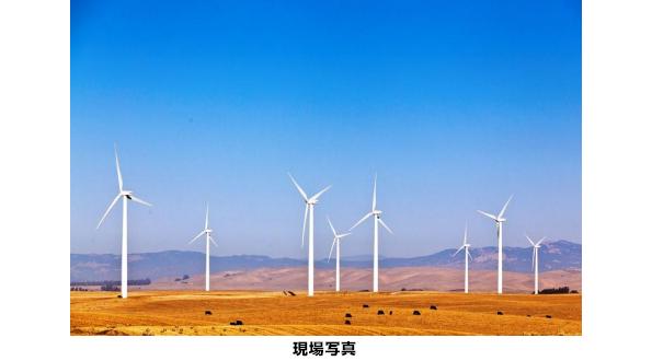 丸紅、北米の102.5MW風力発電事業に出資参画 仏企業と提携