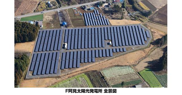 茨城県に17カ所目 NTTファシリティーズのメガソーラーが完成