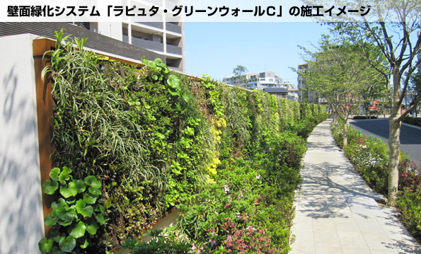 コルクボードを使った壁面緑化システム ENEX2014会場で省エネ効果を検証