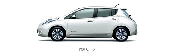 日産「リーフ」、販売台数10万台を達成 電気自動車の世界市場シェア45%