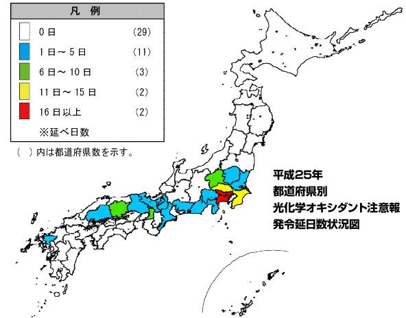 平成25年の光化学オキシダント、前年より増加 最も濃いのは東京都多摩北部