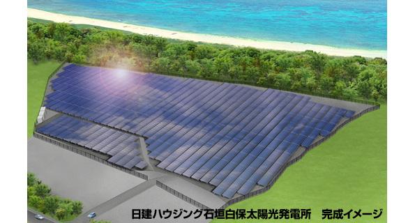 沖縄県石垣島に日本最南端のメガソーラー 6月より発電開始
