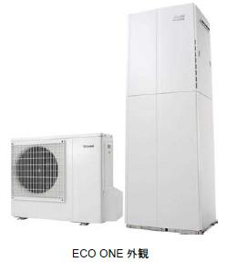 エコキュートとエコジョーズを合体 ハイブリッド給湯・暖房システムが省エネ大賞