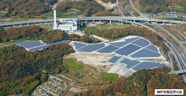 IDECとシュナイダーエレクトリック、兵庫県に3基のメガソーラーを完成