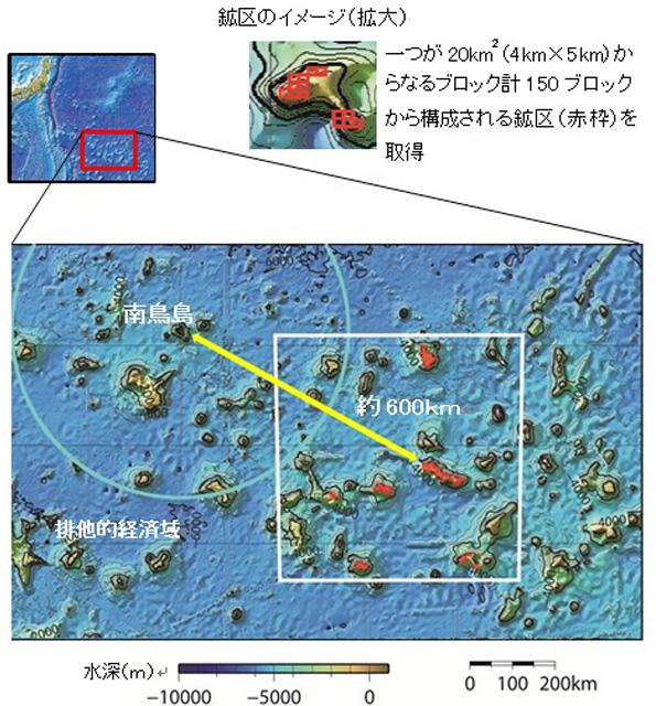 日本、南鳥島沖で海底資源の独占探査権利を取得 コバルトや白金など